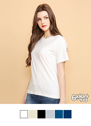 20수 프리미엄 티셔츠 반팔