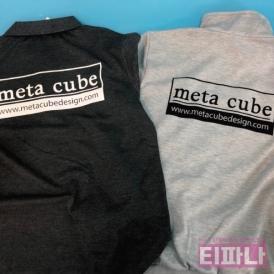 메타큐브 회사 단체복