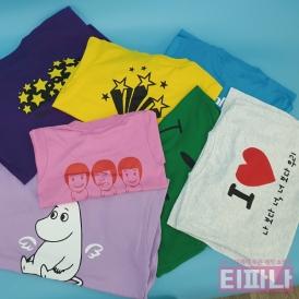 증산초등학교 단체 반티셔츠 제작