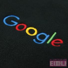 구글 단체 후리스자켓 제작